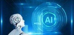 AI视频识别技术的应用现状